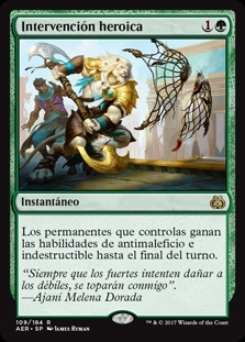Intervención heroica - Heroic Intervention (Foil)