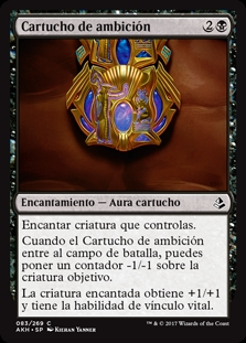 Cartucho de ambición - Cartouche of Ambition (Foil)