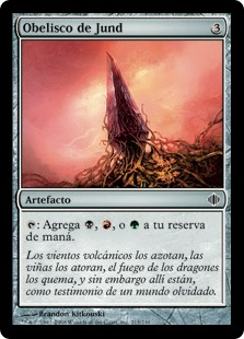 Obelisco de Jund - Obelisk of Jund (MP)