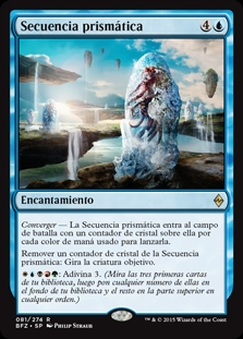 Secuencia prismática - Prism Array (Foil)