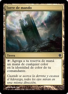 Torre de mando - Command Tower