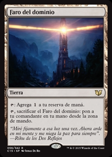 Faro del dominio - Command Beacon