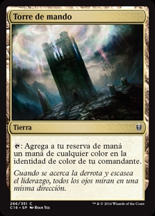 Torre de mando - Command Tower (Portugués)