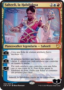 Saheeli, the Gifted (Oversize)(Foil)