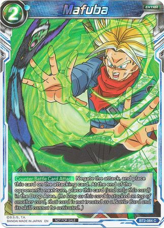 Mafuba (Foil Tournament Promo)