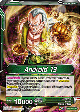 Android 13 // Thirst for Destruction, Android 13 (Foil)