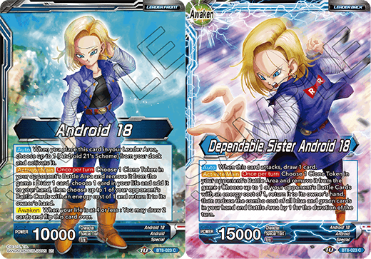 Android 18 // Dependable Sister Android 18
