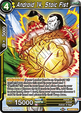 Android 14, Stoic Fist (Pre-Release)(Foil)