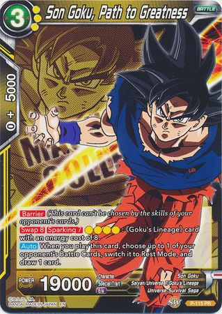 Son Goku, Path to Greatness (Magnificent Collection)
