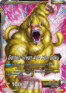Golden Great Ape Son Goku // Long Odds SS4 Son Goku (Oversize Promo)