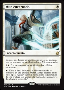 Mito encarnado - Myth Realized