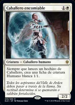 Caballero encomiable - Worthy Knight (Foil)