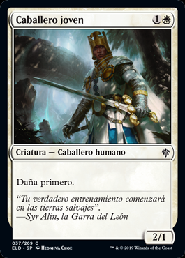 Caballero joven - Youthful Knight (Foil)