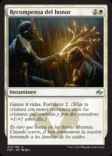 Recompensa del honor - Honor's Reward