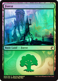 Bosque - Forest (Foil)(Selesnya)(Ravnica Weekend)