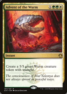 Advenimiento de la sierpe - Advent of the Wurm