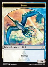 Ficha doble Ave/Esfinge - Bird/Sphinx Token