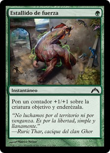 Estallido de fuerza - Burst of Strength