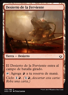 Desierto de la Ferviente - Desert of the Fervent