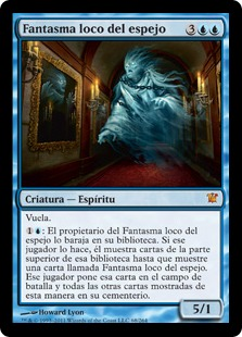 Fantasma loco del espejo - Mirror-Mad Phantasm