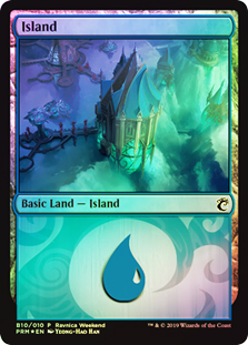 Isla - Island (Foil)(Simic)(Ravnica Weekend)