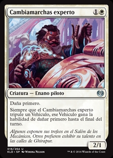 Cambiamarchas experto - Gearshift Ace