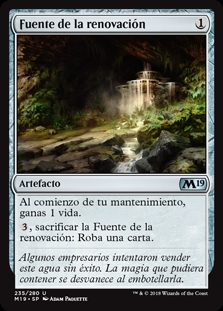 Fuente de la renovación - Fountain of Renewal