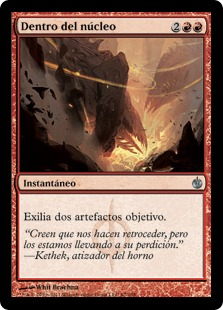 Dentro del núcleo - Into the Core (Foil)