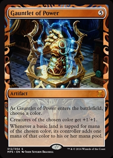 Guantelete de poder - Gauntlet of Power