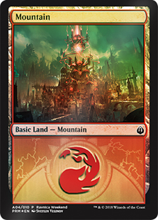 Montaña - Mountain (Foil)(Izzet)(Ravnica Weekend)