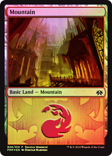 Montaña - Mountain (Foil)(Rakdos)(Ravnica Weekend)