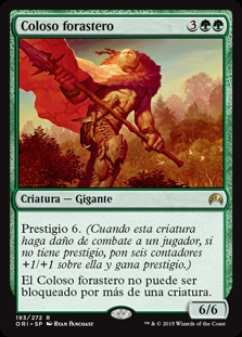 Coloso forastero - Outland Colossus (Foil)