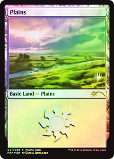 Llanura - Plains (Promo Pack Foil)