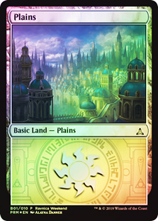 Llanura - Plains (Foil)(Azorius)(Ravnica Weekend)