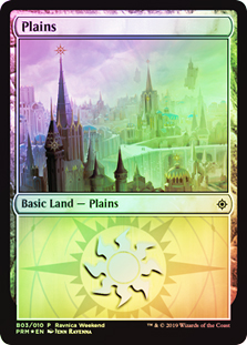 Llanura - Plains (Foil)(Orzhov)(Ravnica Weekend)