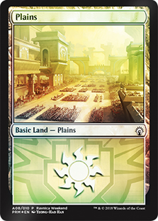 Llanura - Plains (Foil)(Boros)(Ravnica Weekend)
