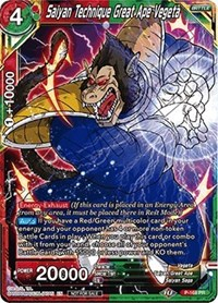 Saiyan Technique Great Ape Vegeta (Foil)