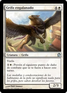 Grifo engalanado - Decorated Griffin