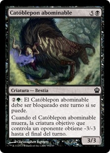 Catóblepon abominable - Loathsome Catoblepas