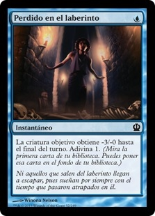 Perdido en el laberinto - Lost in a Labyrinth