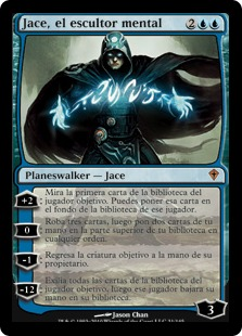 Jace, el escultor mental - Jace, the Mind Sculptor (MP)