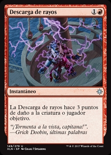 Descarga de rayos - Lightning Strike